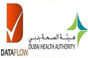 dha dataflow for pharmacist