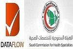 saudi dataflow